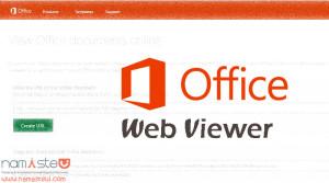 office web viewer