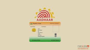 Apply for Aadhar card