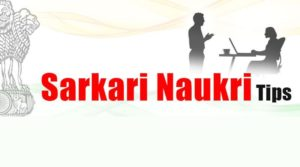 Sarkari Naukri tips