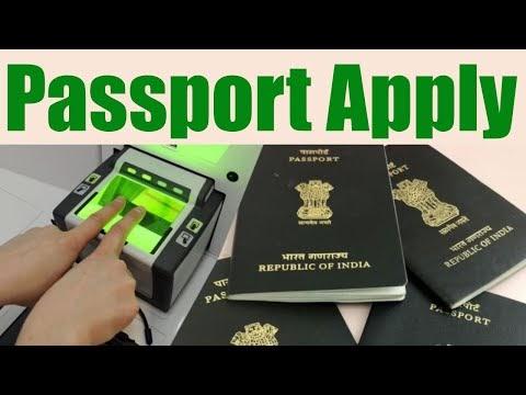 Passport apply