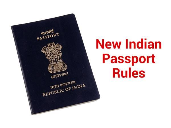 Passport rules